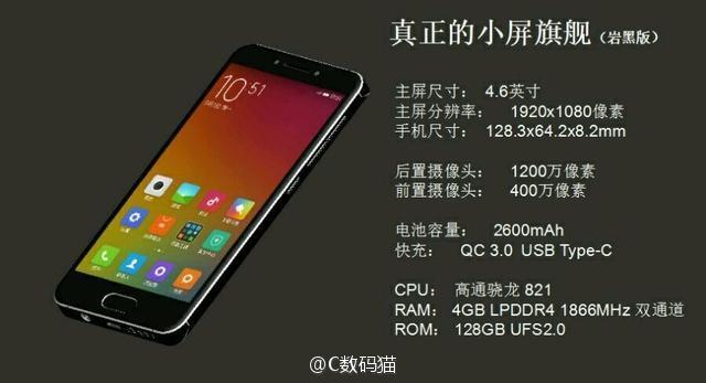 Ficha técnica do Xiaomi Mi S compacto